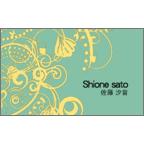 スイの作品発表:名刺の作成と印刷:蔦模様4