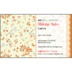 スイの作品発表:名刺の作成と印刷:pedicel