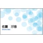 スイの作品発表:名刺の作成と印刷:UTAKATA