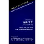 Reoの作品発表:名刺の作成と印刷:斜めライン_ブルー