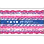 ファンシー_イラスト_14-7026