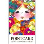 ワタナベの作品発表:名刺の作成と印刷:お花にうっとり