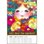 ワタナベの作品発表:はがき作成とDM印刷:お花にうっとり