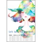 ワタナベの作品発表:はがき作成とDM印刷:虹色のぼうし