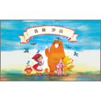 ワタナベの作品発表:名刺の作成と印刷:赤ずきんちゃん