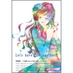 ワタナベの作品発表:はがき作成とDM印刷:うれしい予感