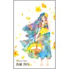 ワタナベの作品発表:名刺の作成と印刷:風に舞う花