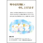 ワタナベの作品発表:はがき作成とDM印刷:子犬のきょうだい