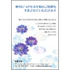 ワタナベの作品発表:はがき作成とDM印刷:おごそか