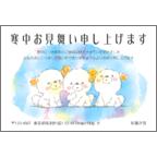 ワタナベの作品発表:はがき作成とDM印刷:ごあいさつ