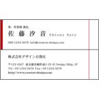 BizCardStockの作品発表:名刺の作成と印刷:アーバン_ライン_5