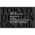BizCardStockの作品発表:名刺の作成と印刷:モード_ブラック_2