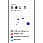 BizCardStockの作品発表:名刺の作成と印刷:イラスト_モチーフ_7