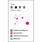 BizCardStockの作品発表:名刺の作成と印刷:イラスト_モチーフ_8