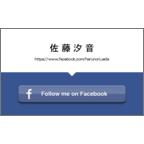 BizCardStockの作品発表:名刺の作成と印刷:モダン_ふきだし_3