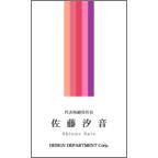 BizCardStockの作品発表:名刺の作成と印刷:モダン_ライン_27