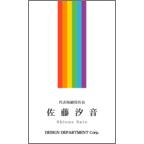 BizCardStockの作品発表:名刺の作成と印刷:モダン_ライン_28
