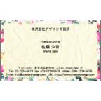 まるの作品発表:名刺の作成と印刷:花_3