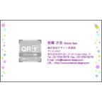 まるの作品発表:名刺の作成と印刷:水彩_ハート2