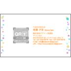 まるの作品発表:名刺の作成と印刷:水彩_ハート3