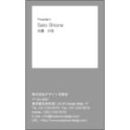 フリの作品発表:名刺の作成と印刷:square 003