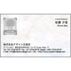 フリの作品発表:名刺の作成と印刷:神秘 ver.2