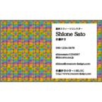 フリの作品発表:名刺の作成と印刷:Geometric2