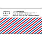 フリの作品発表:名刺の作成と印刷:TRICOLOR