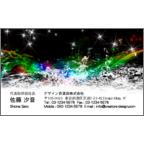 フリの作品発表:名刺の作成と印刷:Space