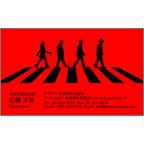 フリの作品発表:名刺の作成と印刷:Walk