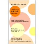 フォーヴァの作品発表:名刺の作成と印刷:ビジネス・シンプル7