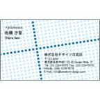 フォーヴァの作品発表:名刺の作成と印刷:シンプル・ドット1
