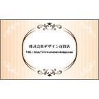 フォーヴァの作品発表:名刺の作成と印刷:フェミニン・ロゴ1