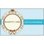 フォーヴァの作品発表:名刺の作成と印刷:フェミニン・ロゴ2