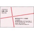 フォーヴァの作品発表:名刺の作成と印刷:シンプル・ドット2