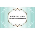 フォーヴァの作品発表:名刺の作成と印刷:フェミニン・ロゴ3