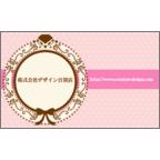 フォーヴァの作品発表:名刺の作成と印刷:フェミニン・ロゴ4