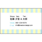 copperiの作品発表:名刺の作成と印刷:ストライプ_bl×ye