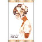 ガーリーイラストLaLの作品発表:名刺の作成と印刷:Mika