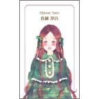 ガーリーイラストLaLの作品発表:名刺の作成と印刷:Mei