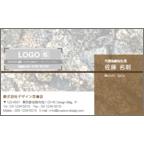 mise.デザインスタジオの作品発表:名刺の作成と印刷:Stone-L-BR