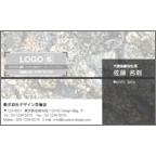 mise.デザインスタジオの作品発表:名刺の作成と印刷:Stone-L-BL