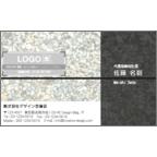mise.デザインスタジオの作品発表:名刺の作成と印刷:Stone-S-BL