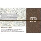 mise.デザインスタジオの作品発表:名刺の作成と印刷:Stone-S-BR