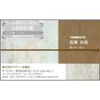 mise.デザインスタジオの作品発表:名刺の作成と印刷:Concrete-A-BR