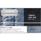 mise.デザインスタジオの作品発表:名刺の作成と印刷:Denim-A-BL