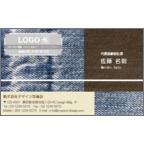 mise.デザインスタジオの作品発表:名刺の作成と印刷:Denim-A-BR