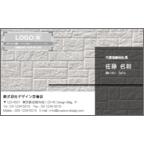 mise.デザインスタジオの作品発表:名刺の作成と印刷:Wall-A-BL