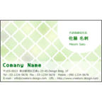 mise.デザインスタジオの作品発表:名刺の作成と印刷:コラベル -green