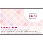 mise.デザインスタジオの作品発表:名刺の作成と印刷:コラベル -pink